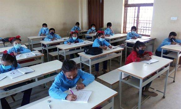 5fd5e264158be school class