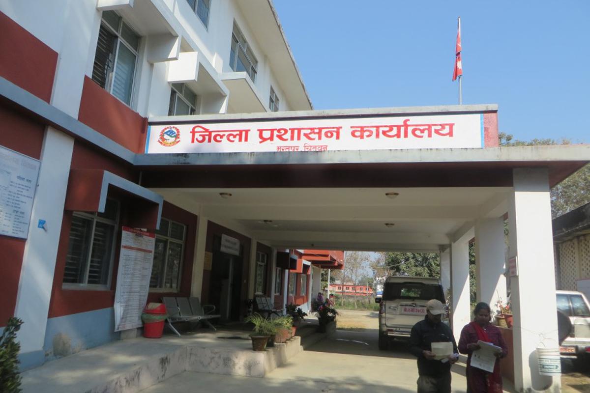 cdo chitwan