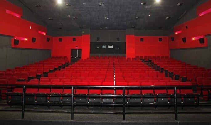 film hall