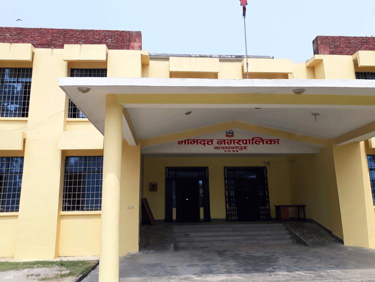 Bhimdatta municipality