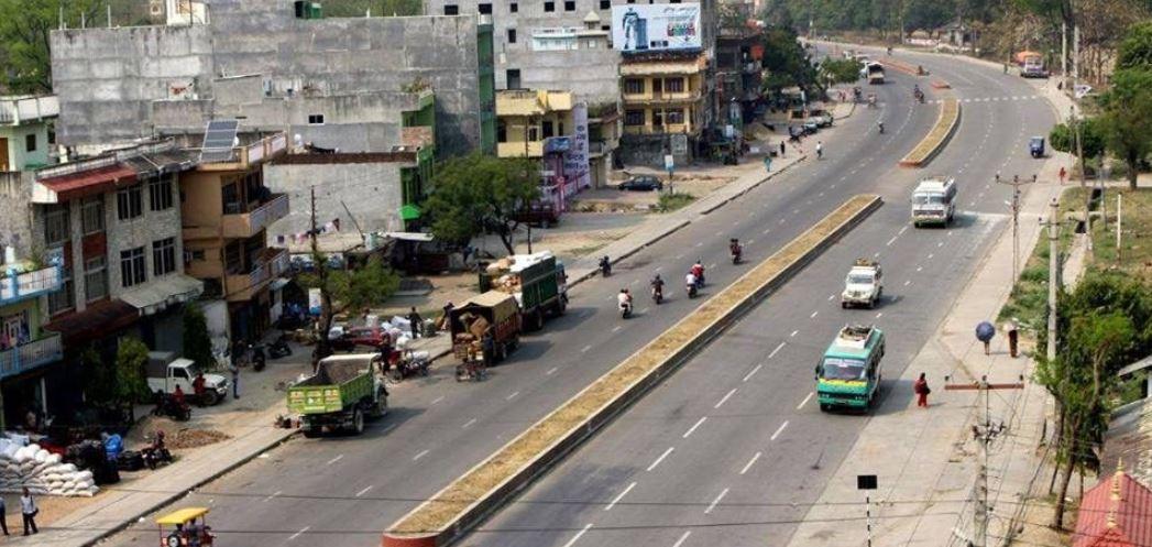Butwal Road