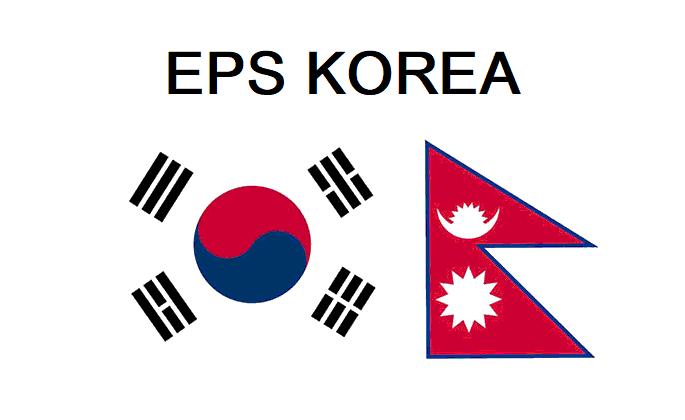 EPS Korea