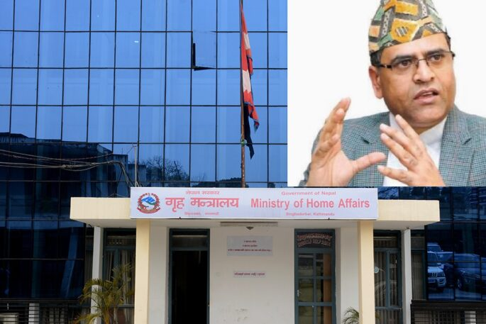Home Ministry Of Nepal 1