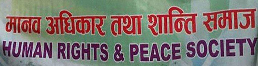 Human rights peace society Copy