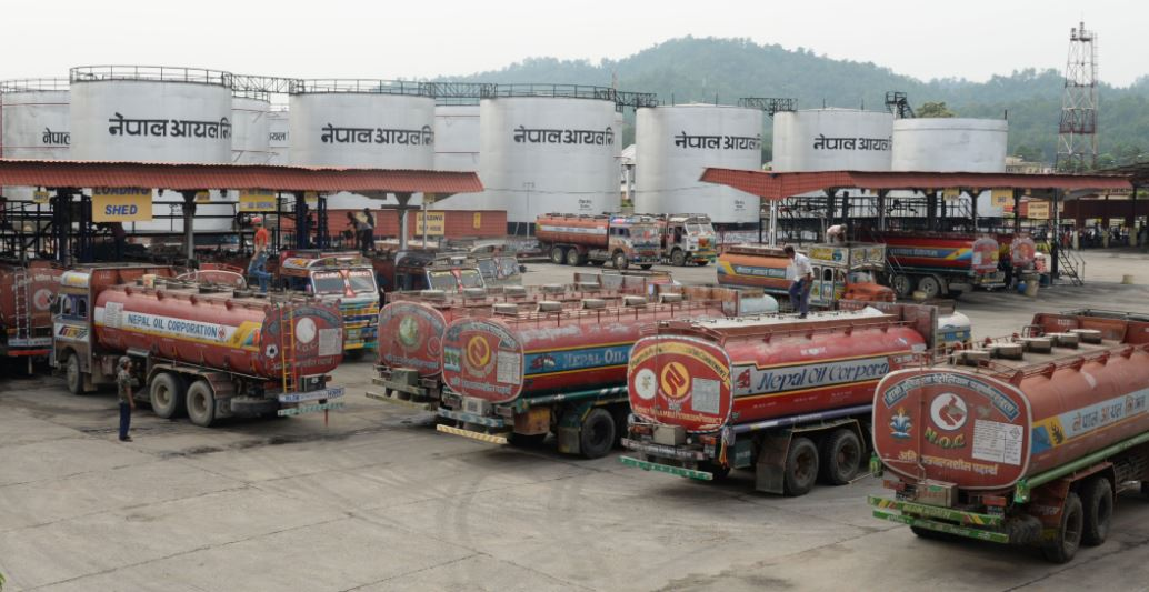 Nepal Oil NOC