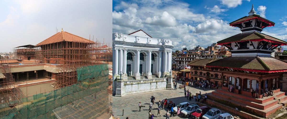 Sampada punanirman Kathmandu