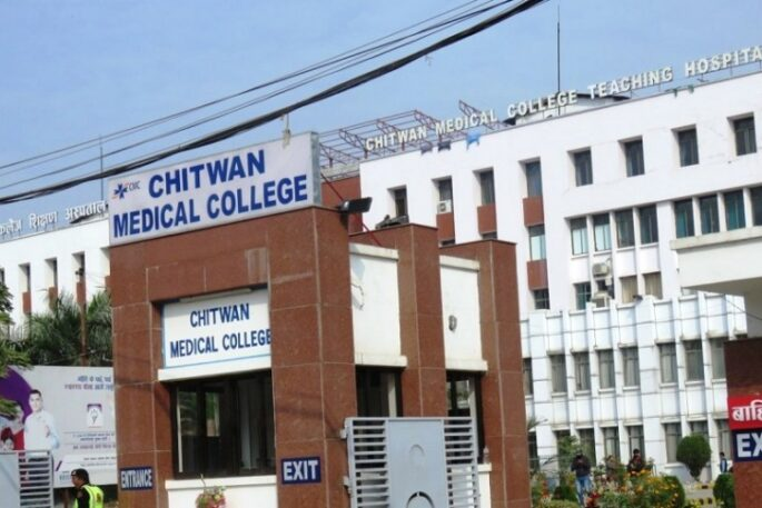 chitwan medical