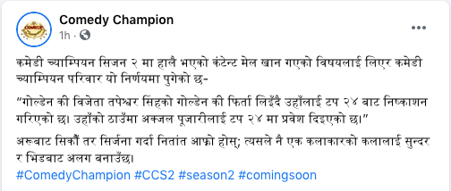 comedy champion notice