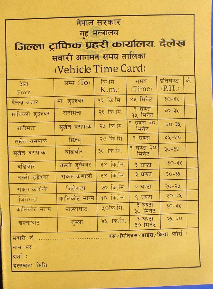 dailekh Time Card