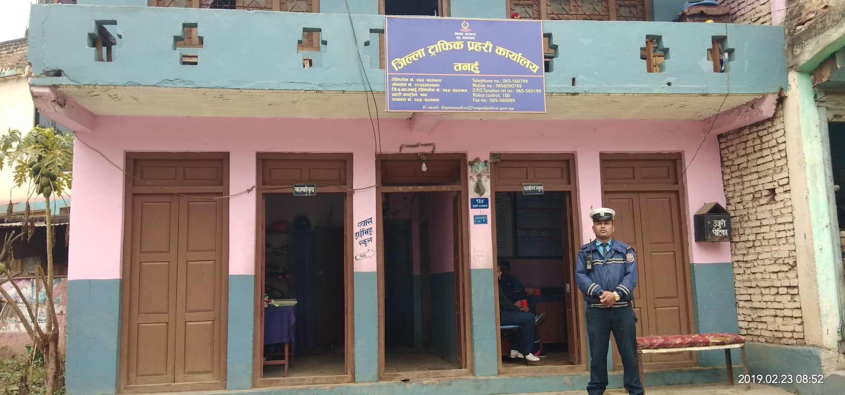 dtpolicce tanahu