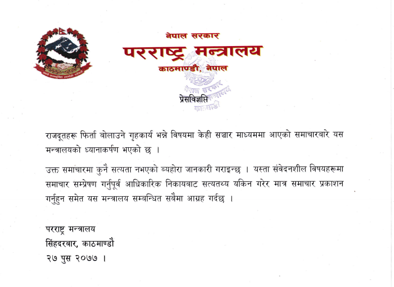 foreign ministry ambassdor of nepal