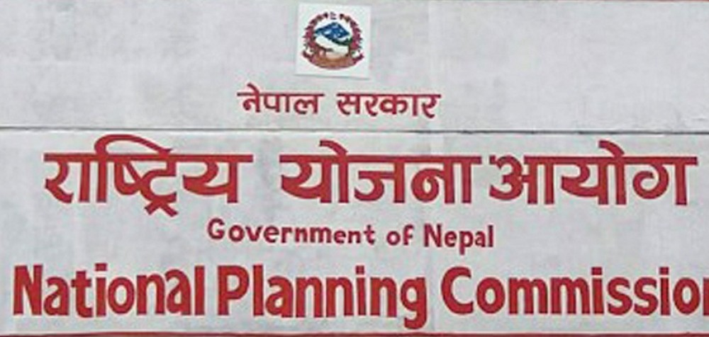 national planning commission 1