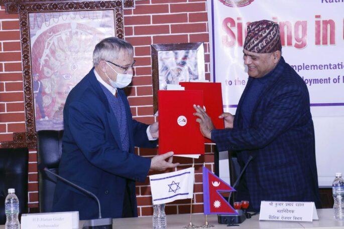 nepal israel mou sign