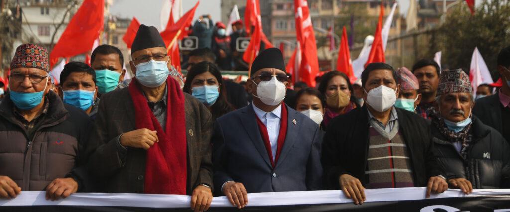 prachanda nepal julus magh 9
