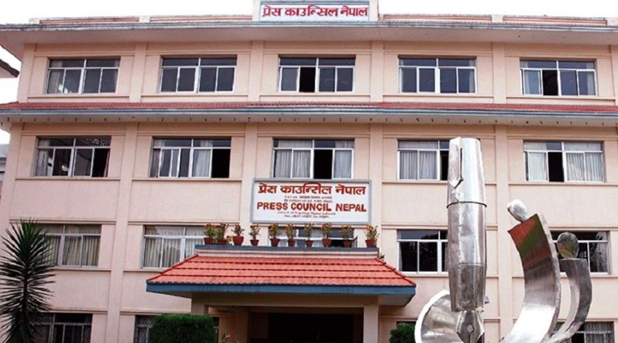 press nepal