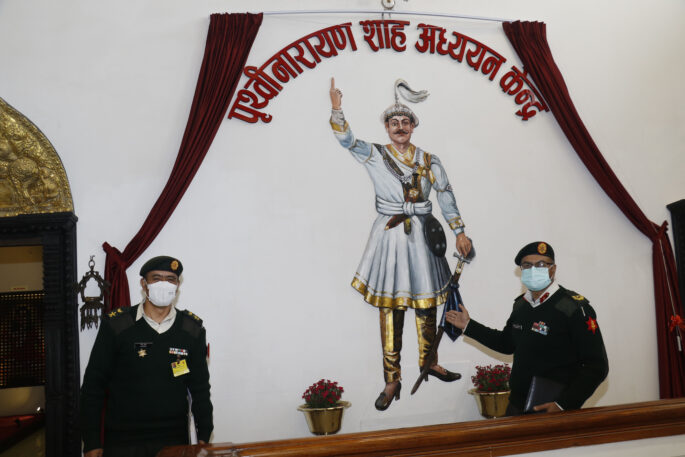 prithvi narayan shah study center