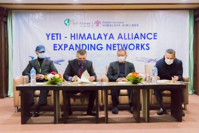 yetii himalaya partnership
