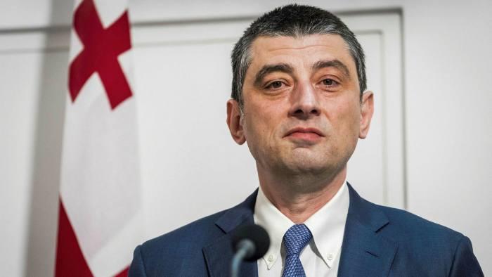 Georgia prime minister