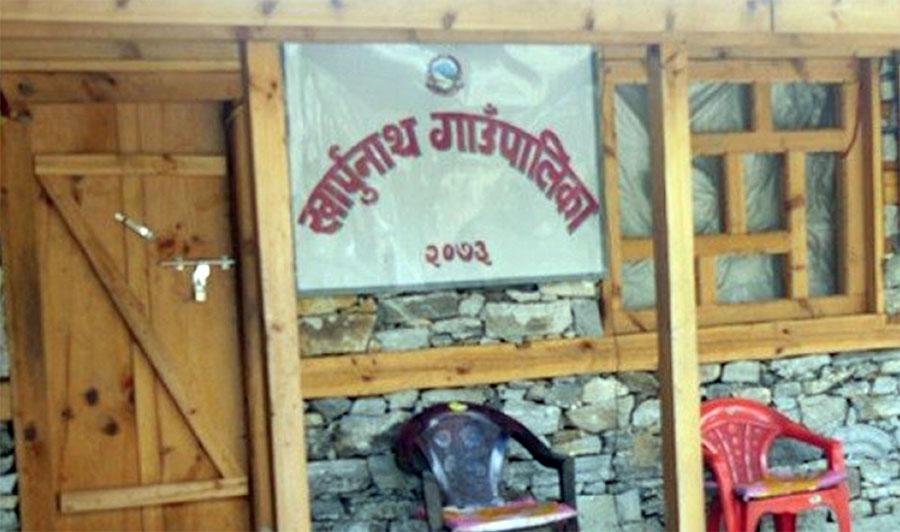 Kharpunath Gaunpalika Humla