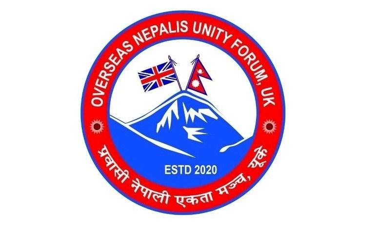 Overseas Nepali Unity Forum UK