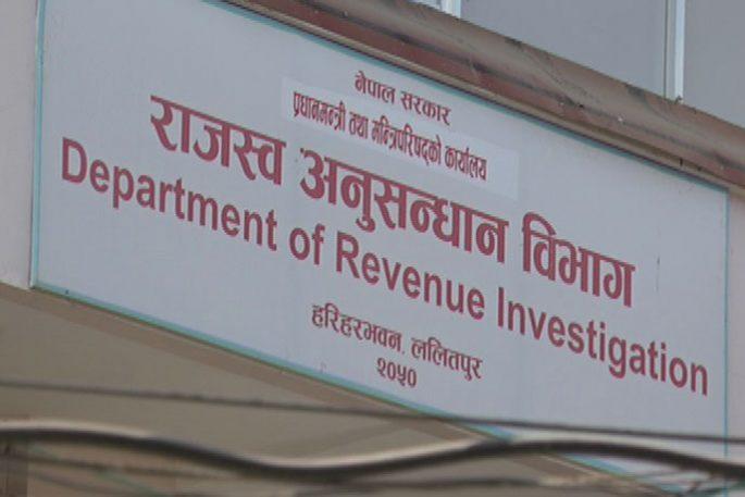 Revenue department
