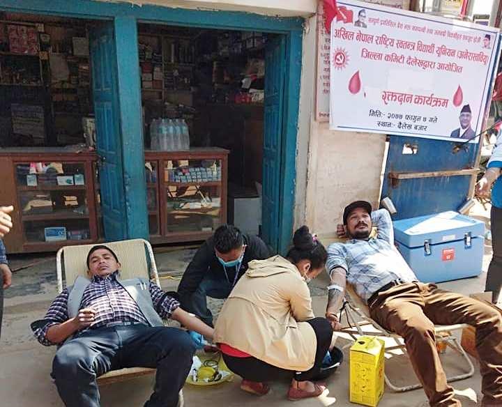 blood donationa dailekh