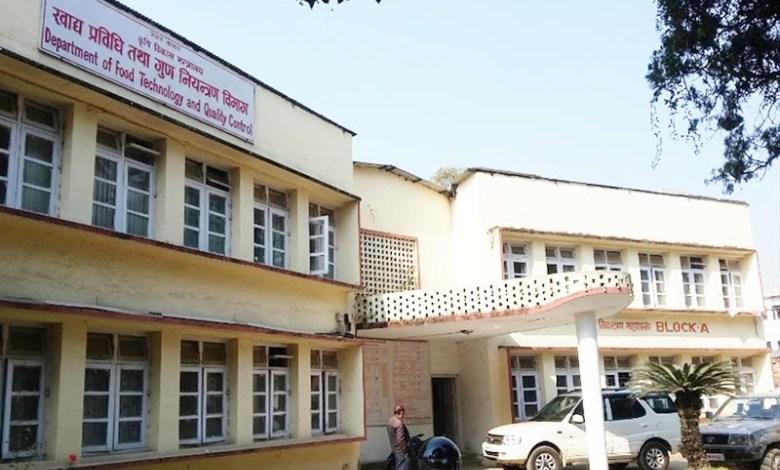 khadya prawidhi