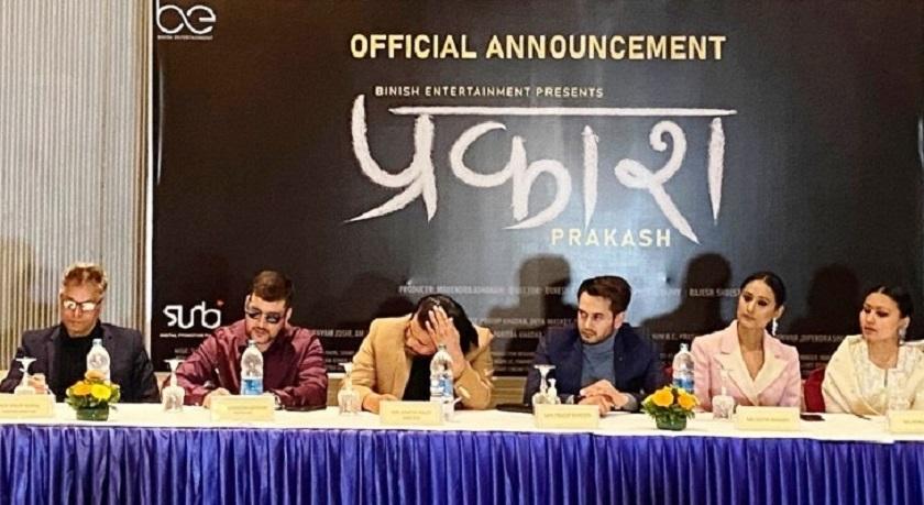movie prakash