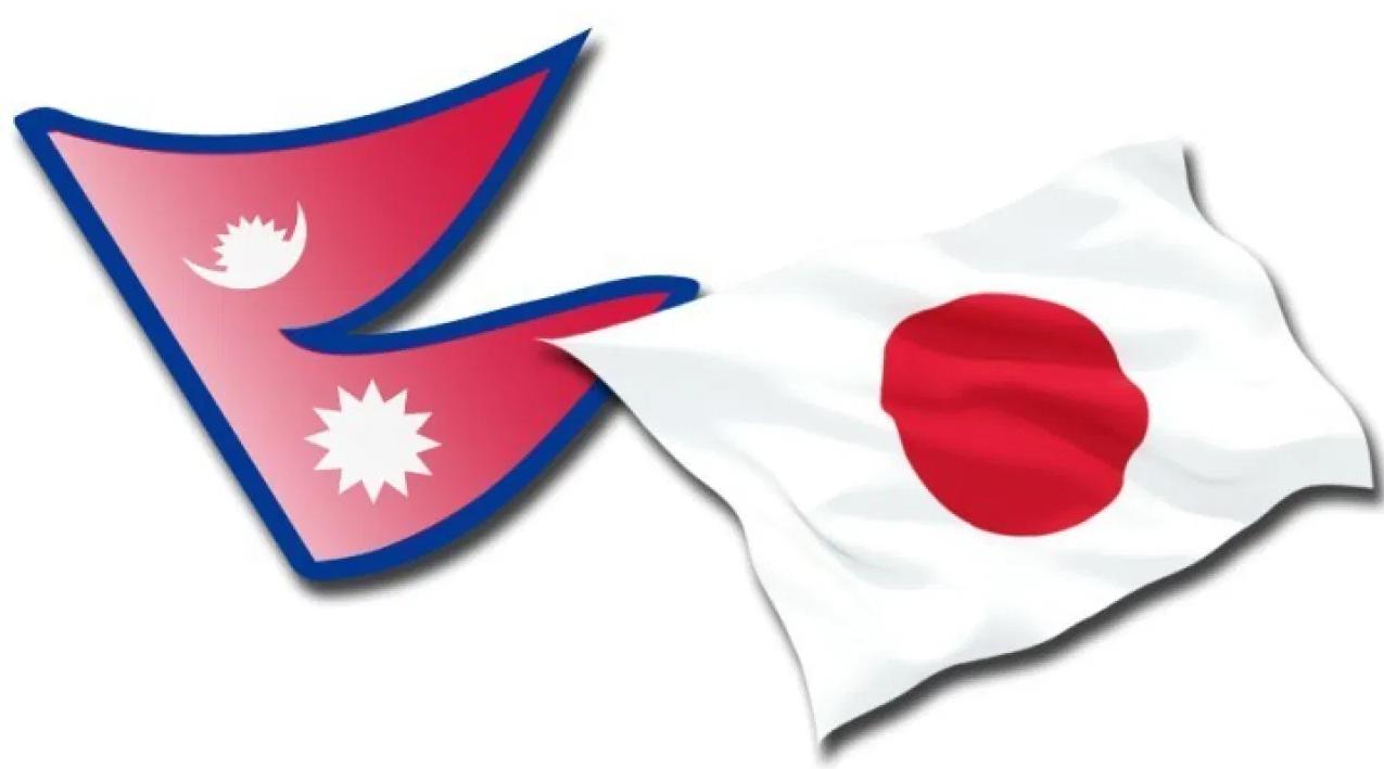 nepal japan flag