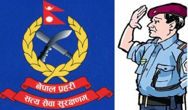 police adhikrit