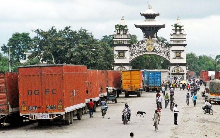 Birgjunj bhansar