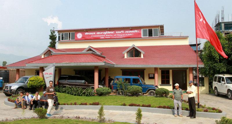 CPN UML party office