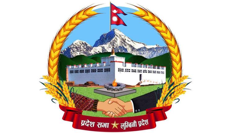 Lumbini Pradesh 768x431 1