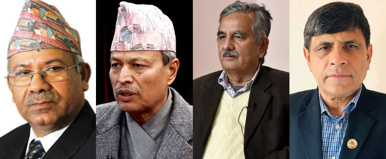 Madhav Nepal Bhim Rawal Surendra Pandey and Ghanashyam Bhusal
