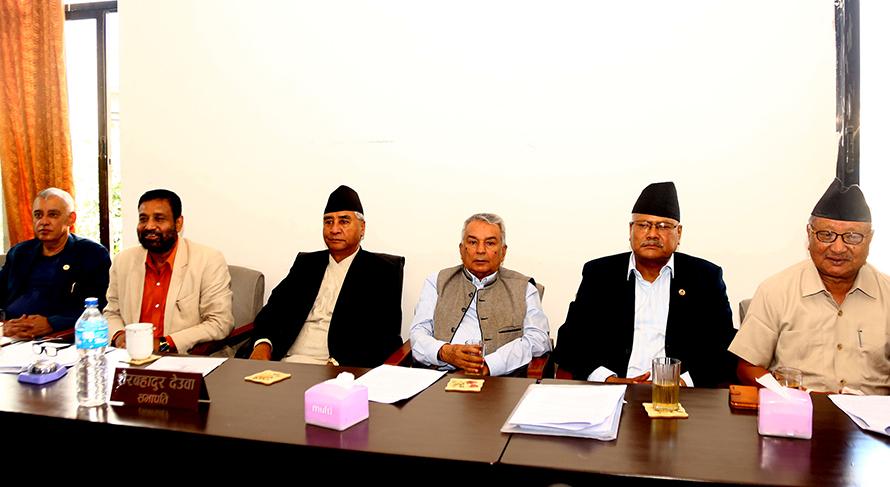 Nepali congress cc meeting
