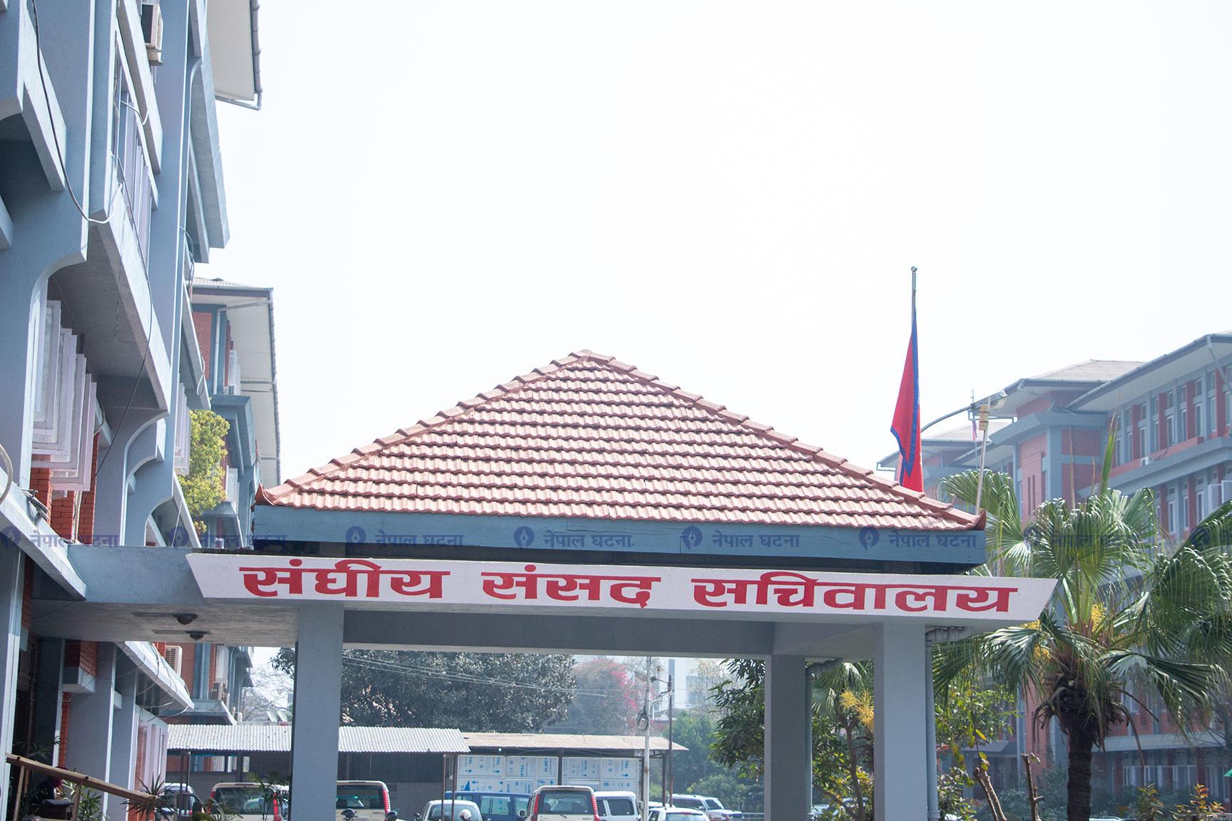 Secretariat of the Federal Parliament nepal ghatana