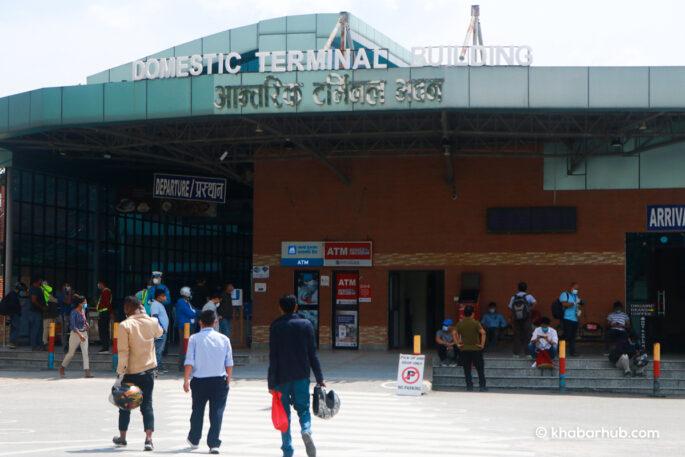 TIA Kathmandu 4