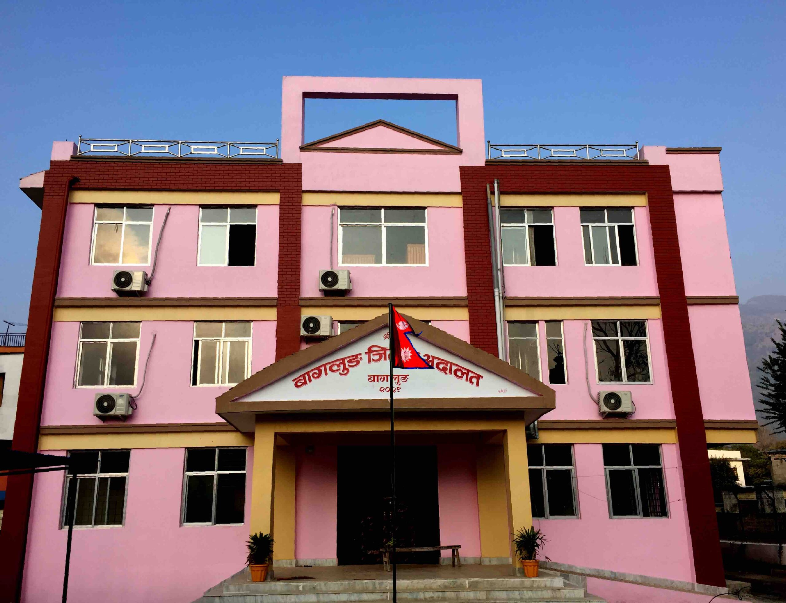 baglung district court scaled