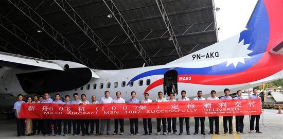 chinese aircraft nepal