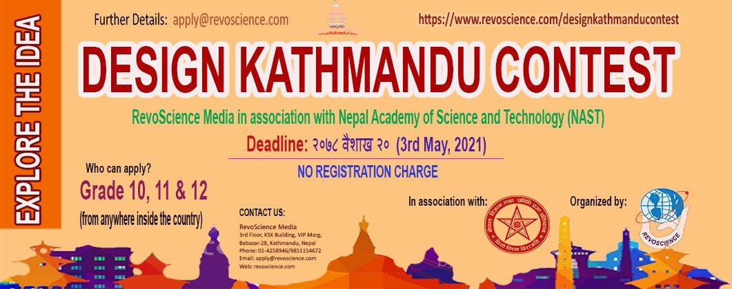 design kathmandu contest