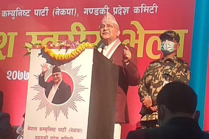 kp woli pokhara