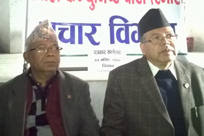 madhav kumar nepal and jhala nath khanal