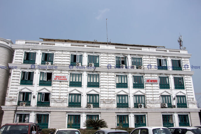 ministry of finance nepal ghatana