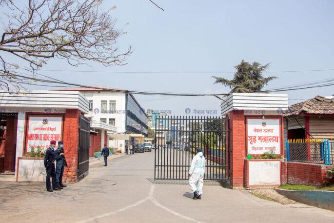 ministry of home affairs nepal ghatana