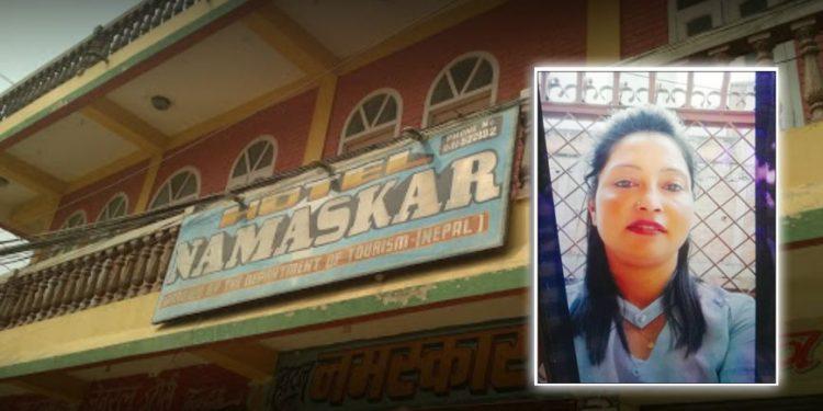 namaskar hotel janakpur copy 750x375 1