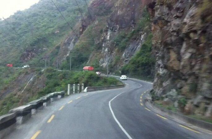 narayangadh muglin