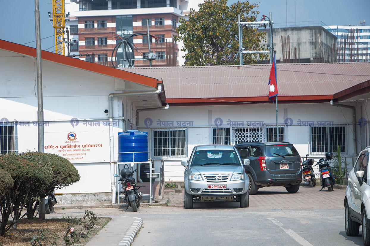 national resconstruction authority nepal ghatana