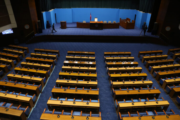 nepal parliament inside