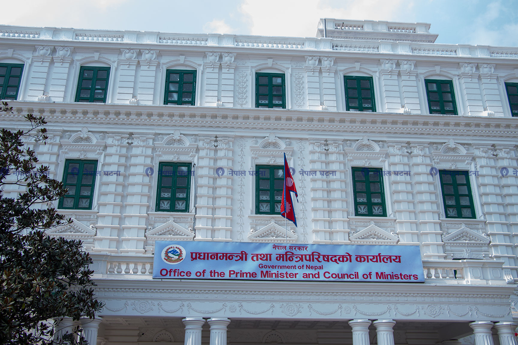 office of prime minister and council of nepal ghatana