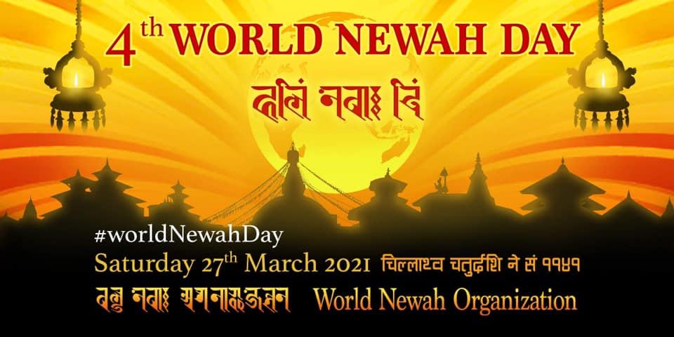 world newa organisation